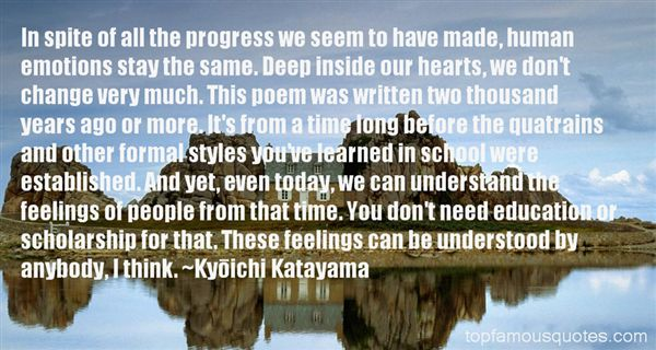 Kyōichi Katayama Quotes