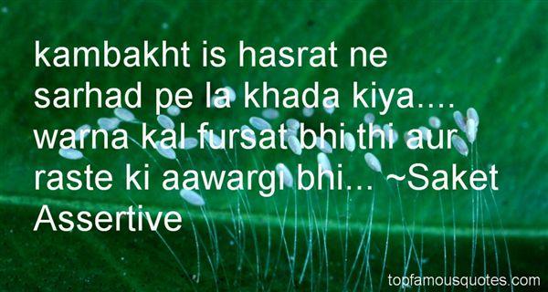 Saket Assertive Quotes