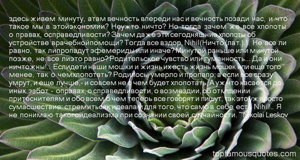 Nikolai Leskov Quotes