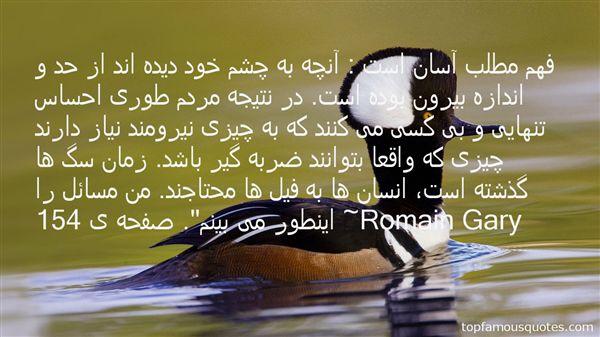 Romain Gary Quotes