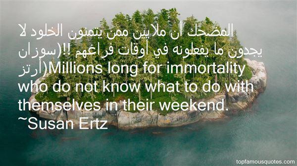 Susan Ertz Quotes