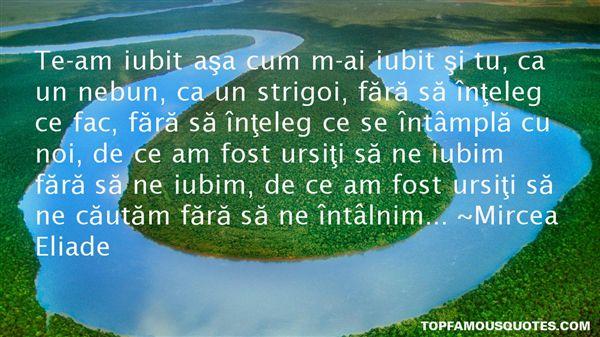 Quotes About Iubit