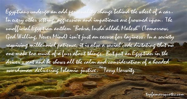 Quotes About Patience In Islam