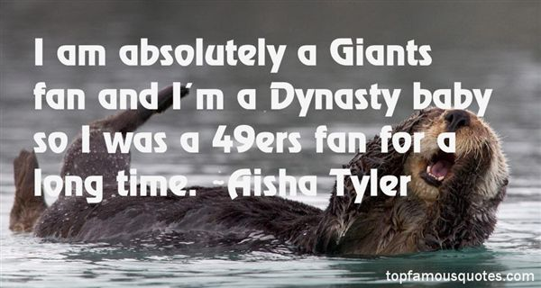 Quotes About Giant