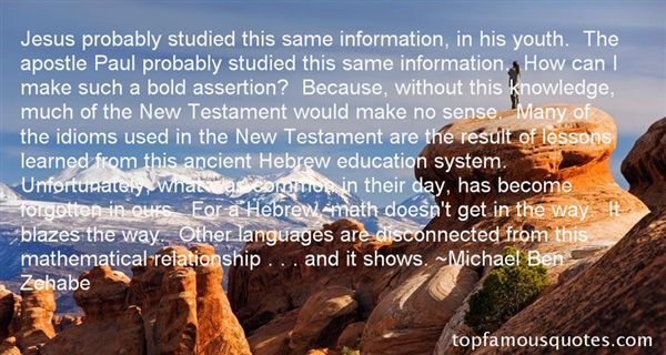 Quotes About Hebrew Language