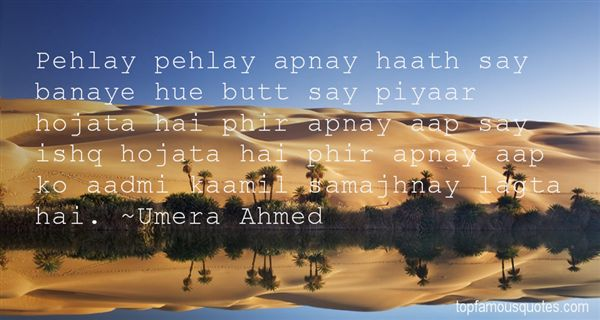 Quotes About Yaar