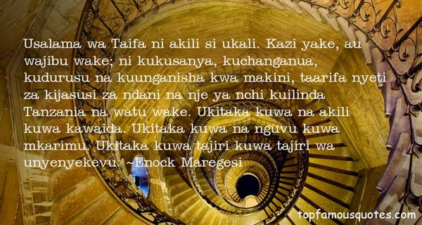 Quotes About Aida