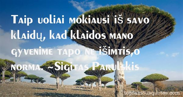 Quotes About Aido