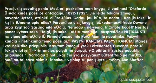Quotes About Pirm