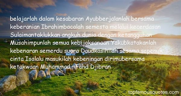 Quotes About Sesama