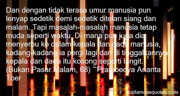 Quotes About Detik
