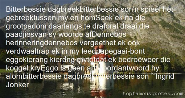 Quotes About Kieran