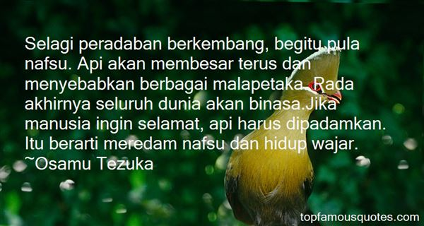 Quotes About Ajar