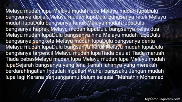 Quotes About Daul