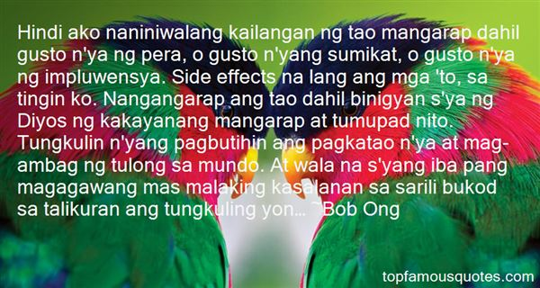 Quotes About Walang Pera