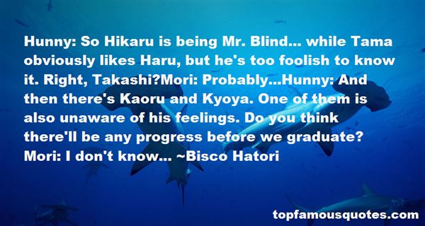 Quotes About Takashi