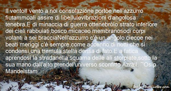 Quotes About Azzurro