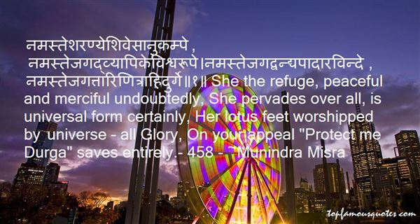 Quotes About Durga