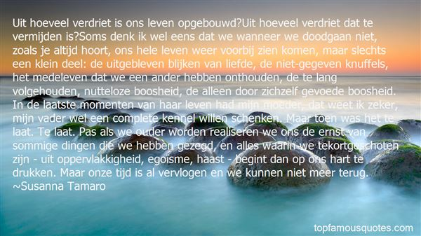 Quotes About Verdriet