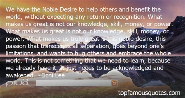 Quotes About Desire To Learn