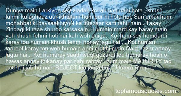 Quotes About Jaat