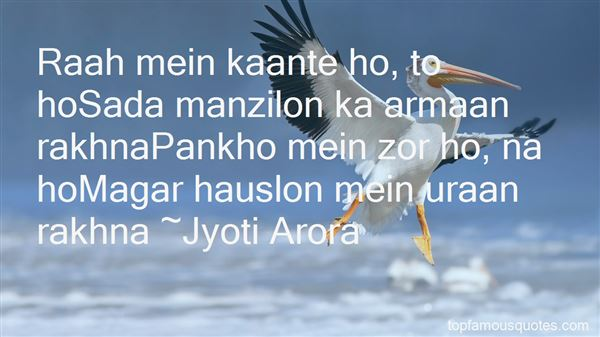 Quotes About Manzil